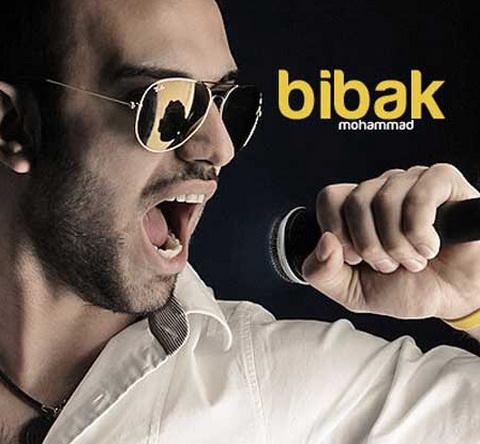 https://up.mybia4music.com/music/94/Mordad/Mohammad%20Bibak%20-%20Khoshhalam%20Man.jpg