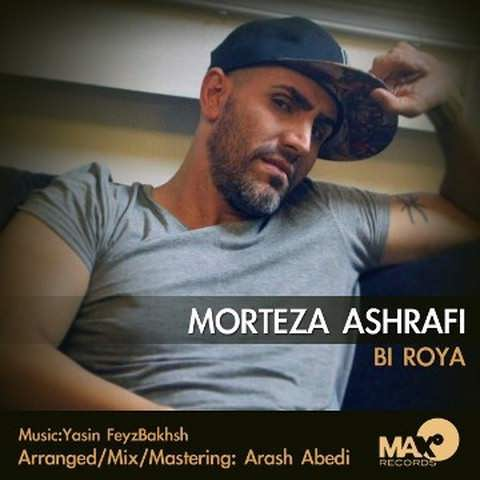 https://up.mybia4music.com/music/94/Mordad/Morteza%20Ashrafi%20-%20Bi%20Roya.jpg