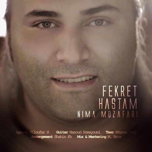 https://up.mybia4music.com/music/94/Mordad/Nima%20Mozafari%20-%20Fekret%20Hastam.jpg