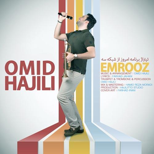 https://up.mybia4music.com/music/94/Mordad/Omid%20Hajili%20-%20Emrooz.jpg