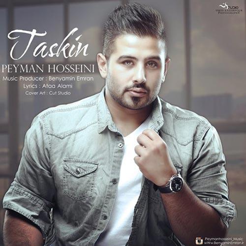 https://up.mybia4music.com/music/94/Mordad/Peyman-Hosseini-Taskin.jpg