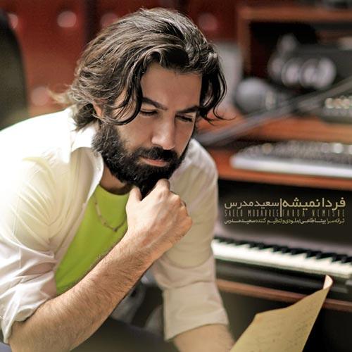 https://up.mybia4music.com/music/94/Mordad/Saeed-Modarres-Farda-Nemishe.jpg