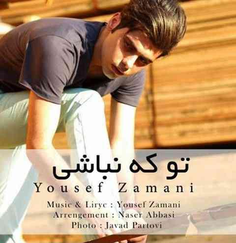 https://up.mybia4music.com/music/94/Mordad/Yousef%20Zamani%20-%20To%20Ke%20Nabashi.jpg