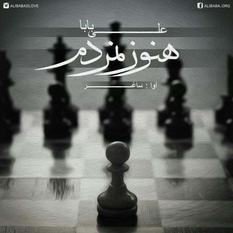 https://up.mybia4music.com/music/94/Shahrivar/Ali%20Baba%20-%20Hanooz%20Namordam.jpg