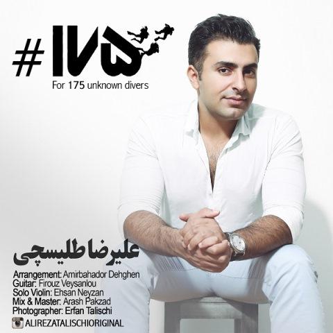 https://up.mybia4music.com/music/94/Shahrivar/Alireza%20Talischi%20-%20175.jpg