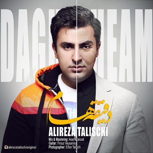 https://up.mybia4music.com/music/94/Shahrivar/Alireza%20Talischi%20-%20Daghigheham.jpg