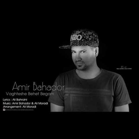 https://up.mybia4music.com/music/94/Shahrivar/Amirbahador%20-%20Vaghteshe%20Behet%20Begam.jpg
