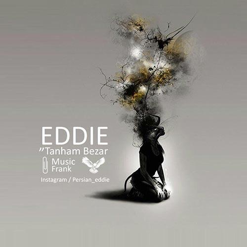 https://up.mybia4music.com/music/94/Shahrivar/Eddie%20-%20Tanham%20Bezar.jpg