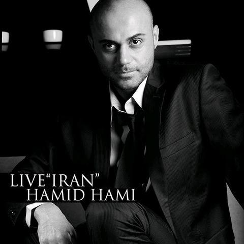 https://up.mybia4music.com/music/94/Shahrivar/Hamid%20Hami.jpg