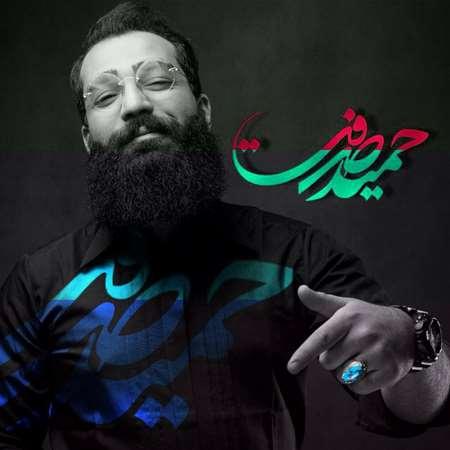 https://up.mybia4music.com/music/94/Shahrivar/Hamid%20Sefat%20-%20Baroon%20Miad%20Jar%20Jar.jpg