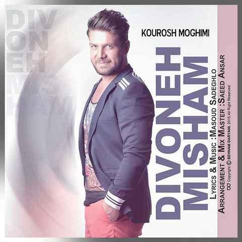 https://up.mybia4music.com/music/94/Shahrivar/Kourosh%20Moghimi%20-%20Divoone%20Misham.jpg