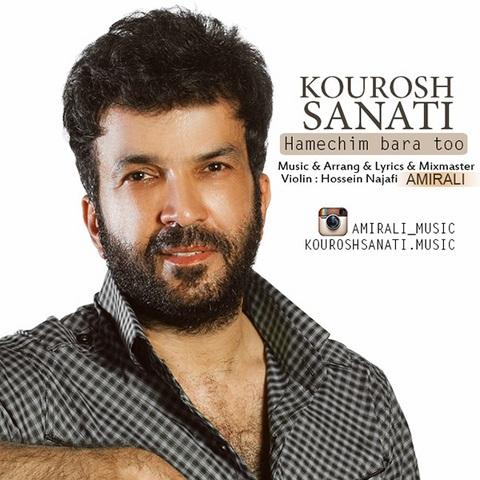 https://up.mybia4music.com/music/94/Shahrivar/Kourosh%20Sanati%20-%20Hame%20Chim%20Bara%20To.jpg