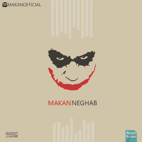 https://up.mybia4music.com/music/94/Shahrivar/Makan%20-%20Neghab.jpg