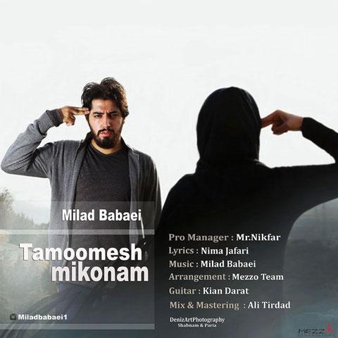 https://up.mybia4music.com/music/94/Shahrivar/Milad%20Babaei%20-%20Tamomesh%20Mikonam.jpg
