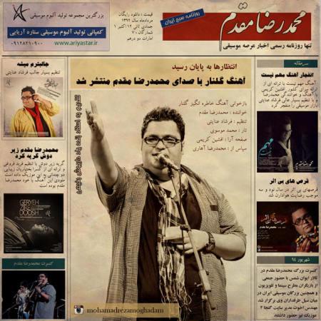 https://up.mybia4music.com/music/94/Shahrivar/Mohammadreza%20Moghaddam%20-%20Golnar.jpg