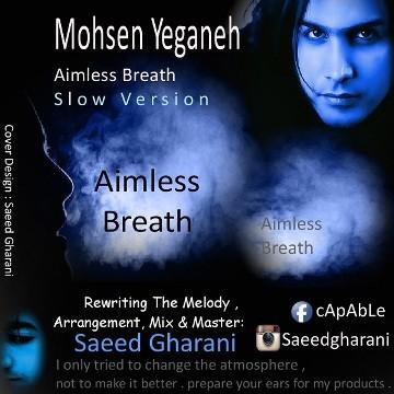 https://up.mybia4music.com/music/94/Shahrivar/Mohsen%20Yeganeh%20Called%20Aimless%20Breath.jpg