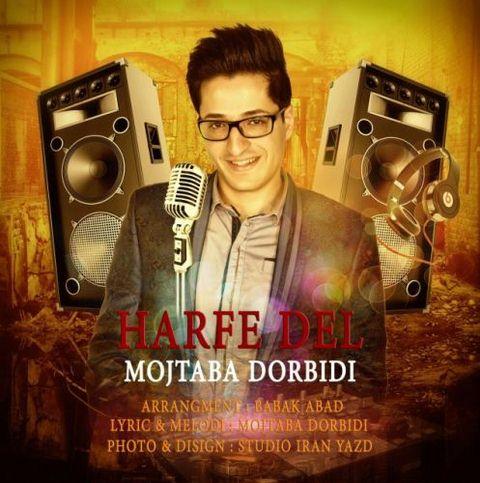 https://up.mybia4music.com/music/94/Shahrivar/Mojtaba%20Dorbidi%20-%20Harfe%20Del.jpg