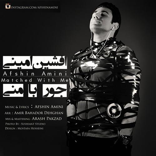 https://up.mybia4music.com/music/94/Tir/Afshin-Amini-Joor-Ba-Mani.jpg
