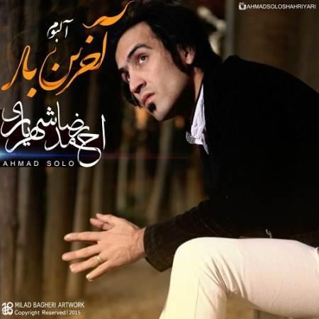 https://up.mybia4music.com/music/94/Tir/Ahmad%20Solo%20-%20Akharin%20Bar.jpg