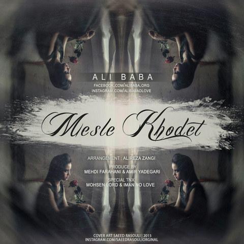 https://up.mybia4music.com/music/94/Tir/Ali%20Baba%20-%20Mesle%20Khodet.jpg