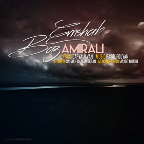 https://up.mybia4music.com/music/94/Tir/Amir%20Ali%20-%20Baz%20Emshab.jpg