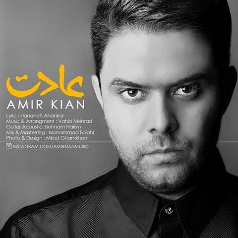 https://up.mybia4music.com/music/94/Tir/Amir%20Kian%20-%20Adat.jpg