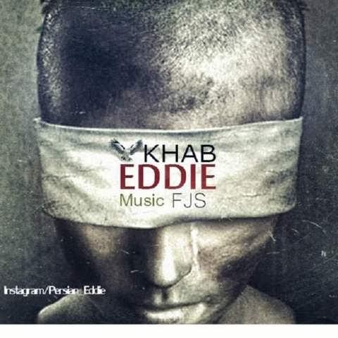 https://up.mybia4music.com/music/94/Tir/Eddie%20-%20Khab.jpg