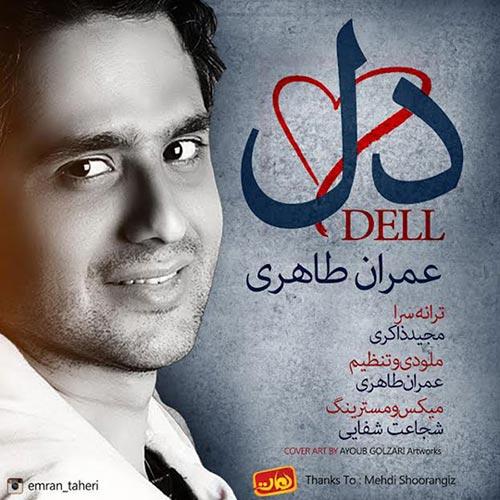 https://up.mybia4music.com/music/94/Tir/Emran-Taheri-Dell.jpg