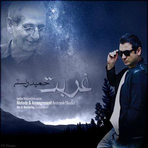 https://up.mybia4music.com/music/94/Tir/Hamid-Rasti-Ghorbat.jpg
