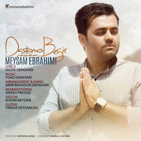 https://up.mybia4music.com/music/94/Tir/MEYSAM-EBRAHIMI-DASTAMO-BEGIR.jpg