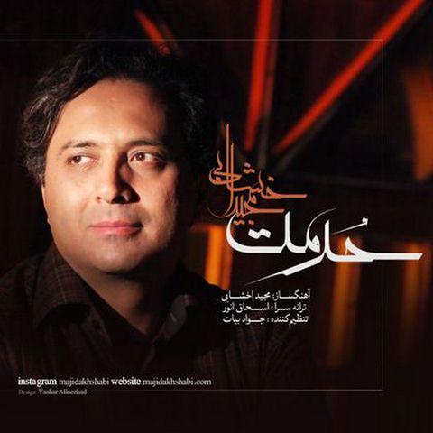 https://up.mybia4music.com/music/94/Tir/Majid-Akhshabi-Hormat.jpg