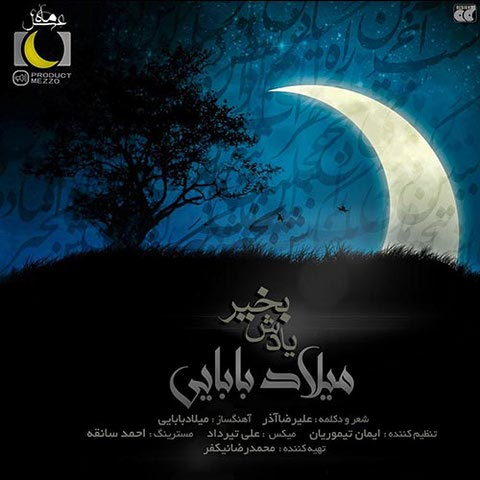 https://up.mybia4music.com/music/94/Tir/Milad-Babaei-Yadesh-Bekheir.jpg