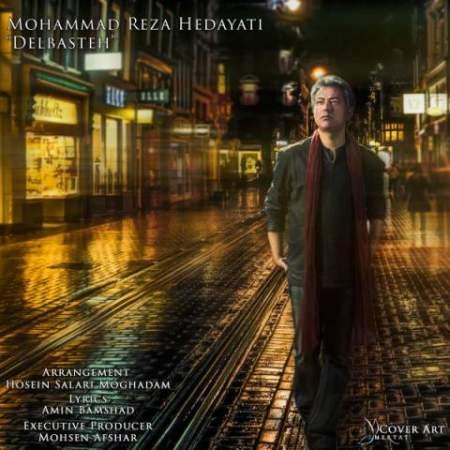 https://up.mybia4music.com/music/94/Tir/Mohammadreza%20Hedayati%20-%20Delbasteh.jpg