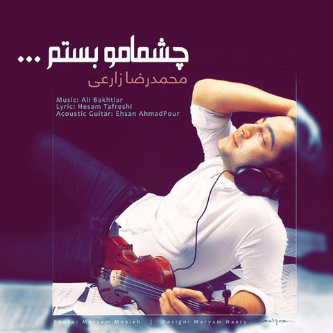 https://up.mybia4music.com/music/94/Tir/Mohammadreza%20Zarei%20-%20Cheshmamo%20Bastam.jpg