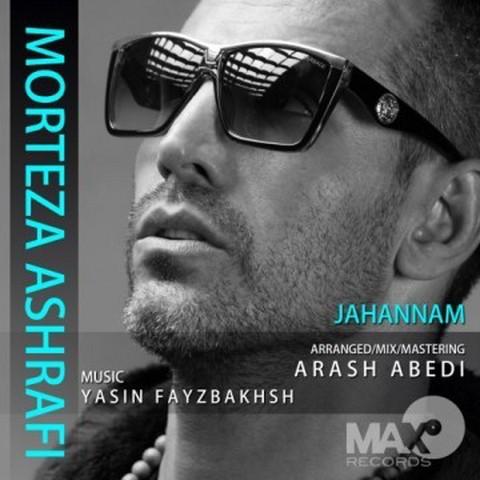 https://up.mybia4music.com/music/94/Tir/Morteza%20Ashrafi%20-%20Jahannam.jpg