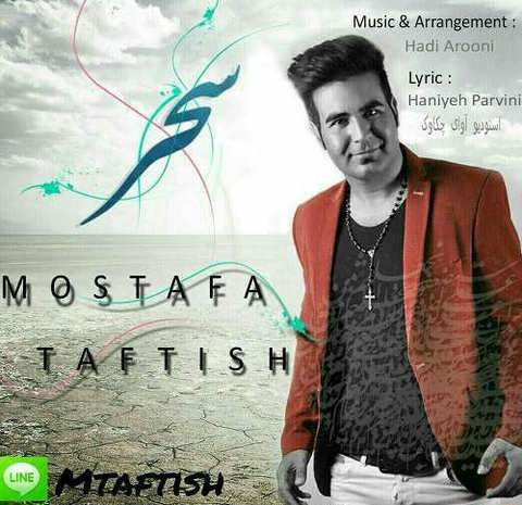 https://up.mybia4music.com/music/94/Tir/Mostafa%20Taftish%20-%20Sahar.jpg