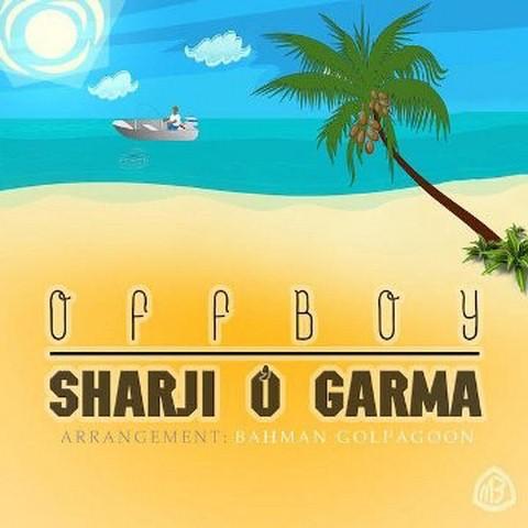 https://up.mybia4music.com/music/94/Tir/Offboy%20-%20SharjiO%20Garma.jpg