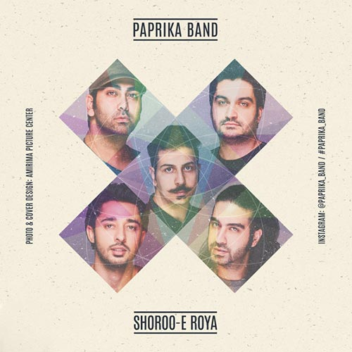 https://up.mybia4music.com/music/94/Tir/Paprika-Band-Shorooe-Roya.jpg