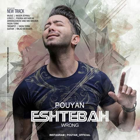 https://up.mybia4music.com/music/94/Tir/Pouyan%20-%20Eshtebah.jpg