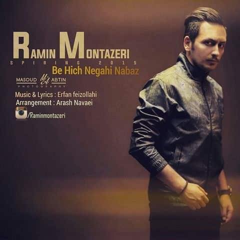 https://up.mybia4music.com/music/94/Tir/Ramin%20Montazeri%20-%20Be%20Hich%20Negahi%20Nabaz.jpg