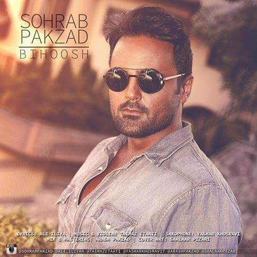 https://up.mybia4music.com/music/94/Tir/Sohrab-Pakzad-Bihoosh.jpg