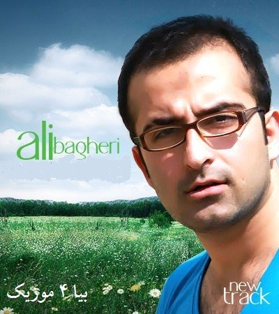 https://up.mybia4music.com/music/94/full/Ali%20Bagheri/Ali%20Bagheri%20%284%29.jpg
