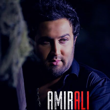 https://up.mybia4music.com/music/94/full/AmirAli/Amir%20Ali%20%286%29.jpg