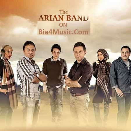 https://up.mybia4music.com/music/94/full/Arian/Aryan%20Band%20%281%29.jpg