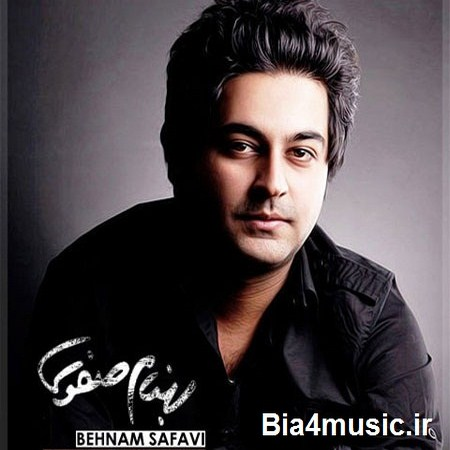 https://up.mybia4music.com/music/94/full/Behnam%20Safavi/Behnam%20Safavi%20%284%29.jpg