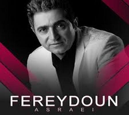 https://up.mybia4music.com/music/94/full/Fereydoun%20Asraei/Fereydoun%20Asraei%20%283%29.jpg