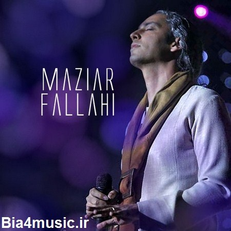 https://up.mybia4music.com/music/94/full/Mazyar%20Fallahi/Maziar%20Fallahi%20%281%29.jpg