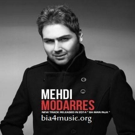 https://up.mybia4music.com/music/94/full/Mehdi%20Modarres/Mehdi%20Modarres%20%282%29.jpg