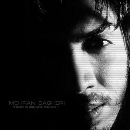 https://up.mybia4music.com/music/94/full/Mehran%20Bagheri/Mehran%20Bagheri%20%284%29.jpg