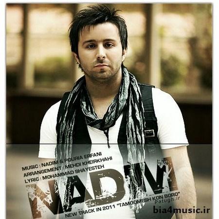 https://up.mybia4music.com/music/94/full/Nadim/Nadim%20%282%29.jpg